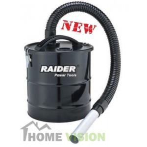 Контейнер за пепел с HEPA филтър 18 л Raider