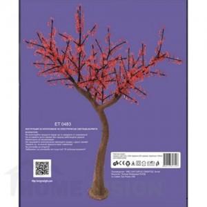 Светещо дърво с червени цветчета 140см
