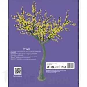 Светещо дърво с жълти цветчета 140см