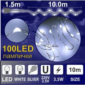 Гирлянд КУПЪР 100 бели LED /диодни/ лампички, размер 10м, с GS трансформатор 3.5V/1A.Сребриста медна жичка