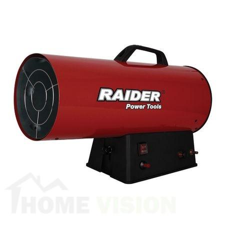 Калорифер на газ Raider RD-GH40 40kW