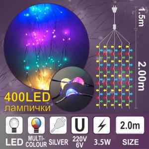 Каскада КУПЪР 400 разноцветни LED /диодни/ лампички
