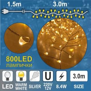 Клъстер КУПЪР: 800 топло бели LED /диодни/ лампички