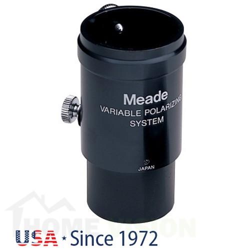 Променлив поляризиращ филтър Meade серия 4000 #905 1,25″