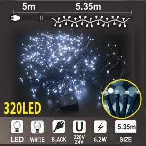 Клъстер 320 бели LED /диодни/ лампички, размер 5.35м, черен кабел