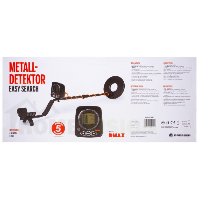 Детектор за метал DMAX Easy Search