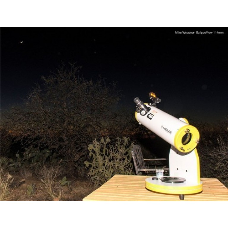 Нютонов рефлекторен телескоп Meade EclipseView 114 mm