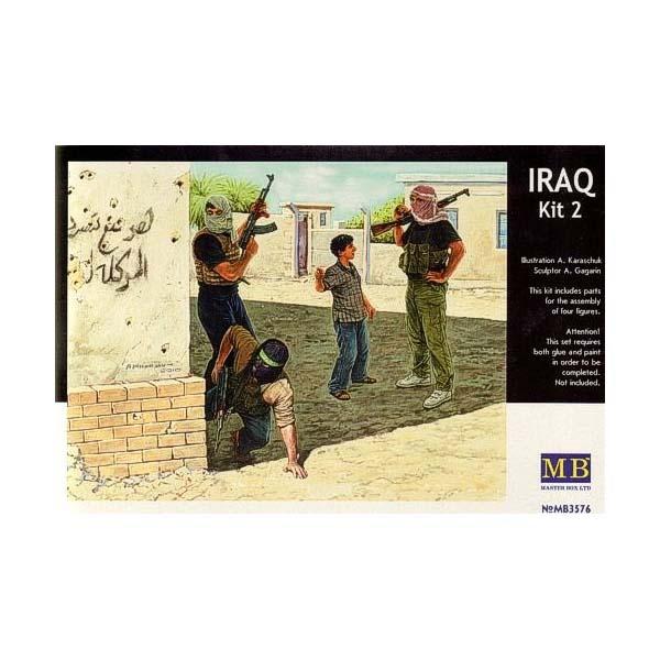 1:35 Събития в Ирак. Комплект №2, Бунт - 4 фигури