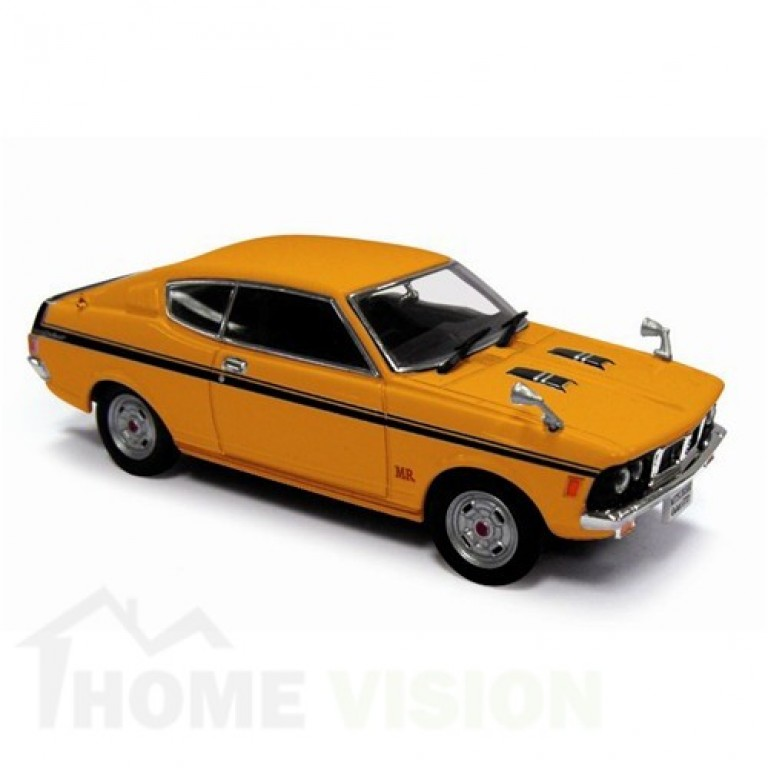 Mitsubishi Galant GTO 1970 - Orange