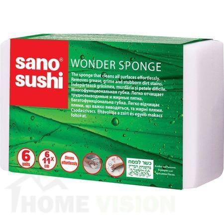 Универсална почистваща гъба Sano 6 броя