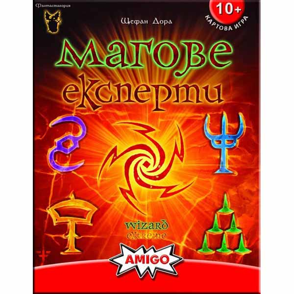 Настолна игра Магове Експерти - картова