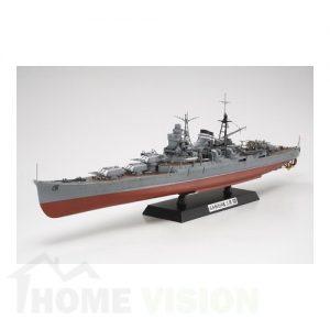 1:350 Тежък крайцер Микума (Heavy Cruiser Mikuma)
