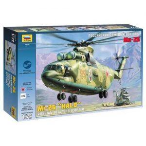 1:72 Руски хеликоптер Мил Ми-26 (Mi-26 HALO)