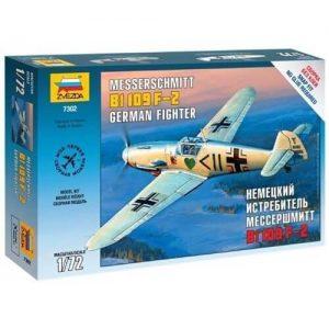 1:72 Германски изтребител Месершмит БФ 109Ф-2 (Messerschmitt Bf 109F-2) - сглобка без лепило