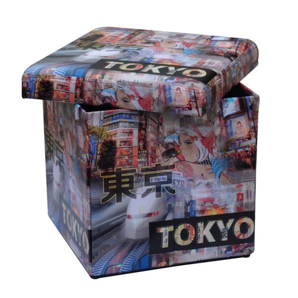 Табуретка Homa 267 Токио, полиестер