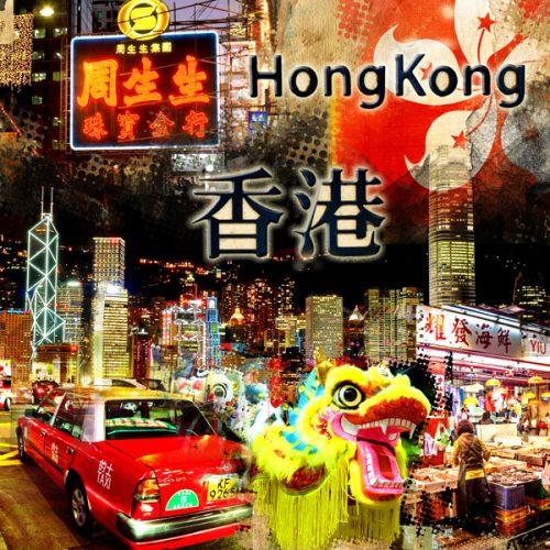 Табуретка Homa 269, Хонг Конг